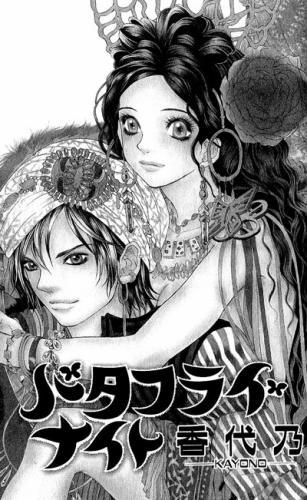 Mangas ... - Page 6 271m2fld